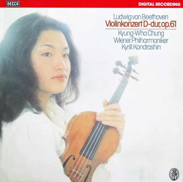 チョン&コンドラシンのベートーヴェン/ヴァイオリン協奏曲 独DECCA 3203 LP レコード