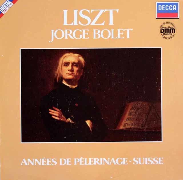 ボレットのリスト/巡礼の旅 第1年 スイス 独DECCA 3203 LP レコード