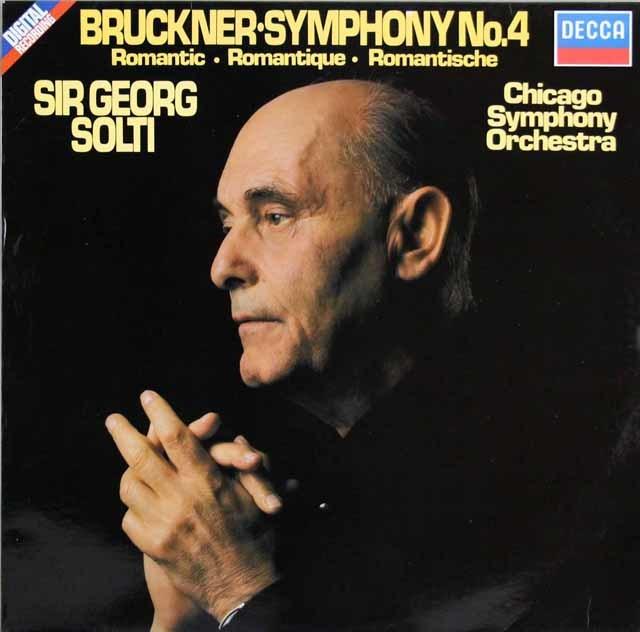 ショルティのブルックナー/交響曲第4番「ロマンティック」 独DECCA 3203 LP レコード