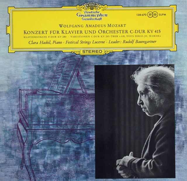ハスキル&バウムガルトナーのモーツァルト/ピアノ協奏曲第13番ほか 独DGG 3203 LP レコード