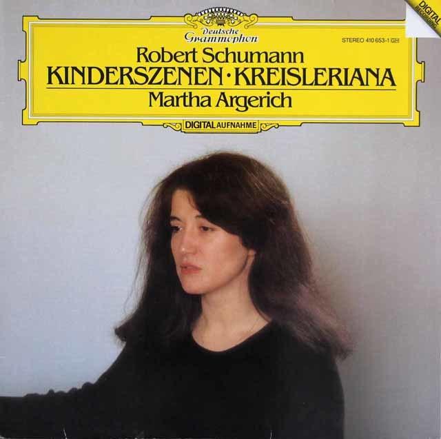 アルゲリッチのシューマン/「子供の情景」、「クライスレリアーナ」 独DGG 3203 LP レコード