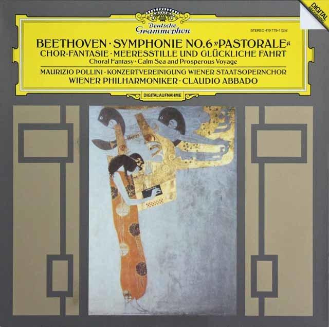 ポリーニ&アバドのベートーヴェン/交響曲第6番「田園」&合唱幻想曲ほか 独DGG 3203 LP レコード