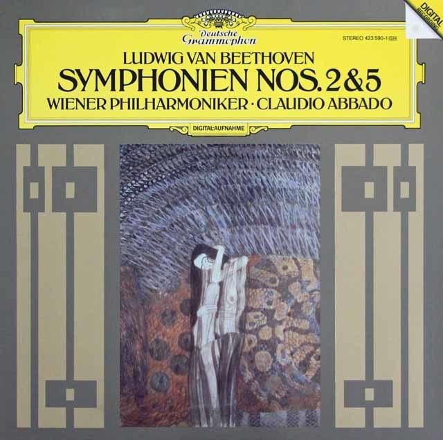 【テストプレス】アバドのベートーヴェン/交響曲第2番 & 第5番  独DGG 3203 LP レコード