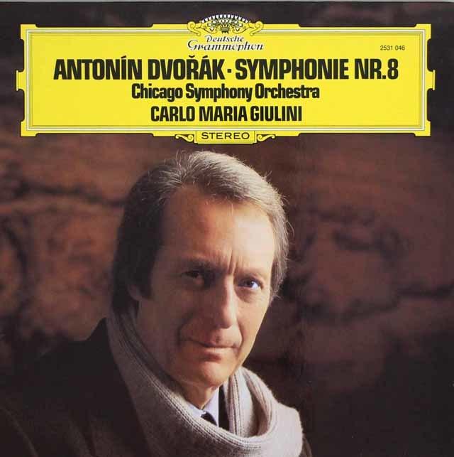 ジュリーニのドヴォルザーク/交響曲第8番 独DGG 3203 LP レコード