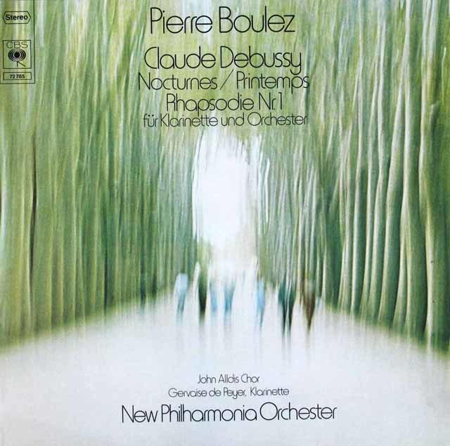 ブーレーズのドビュッシー/「夜想曲」ほか 独CBS 3203 LP レコード