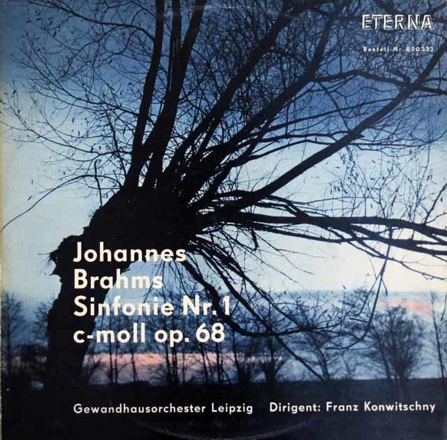 コンヴィチュニーのブラームス/交響曲第1番 独ETERNA 3203 LP レコード