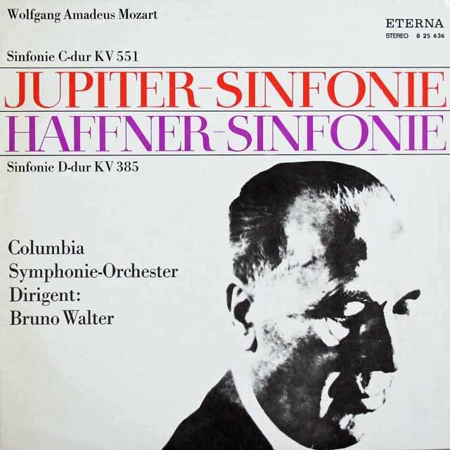 ワルターのモーツァルト/交響曲第41番「ジュピター」&第35番「ハフナー」 独ETERNA 3203 LP レコード
