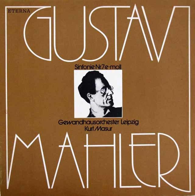 マズアのマーラー/交響曲第7番「夜の歌」 独ETERNA 3203 LP レコード