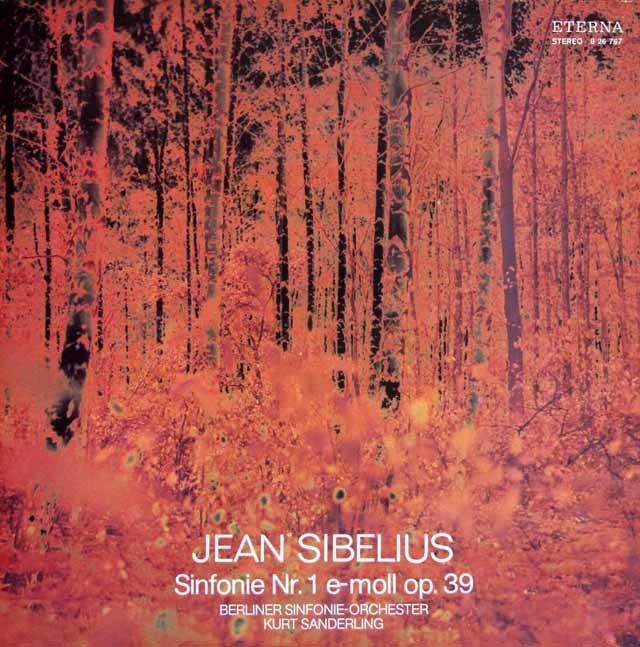【オリジナル盤】ザンデルリンクのシベリウス/交響曲全集 独ETERNA 3203 LP レコード