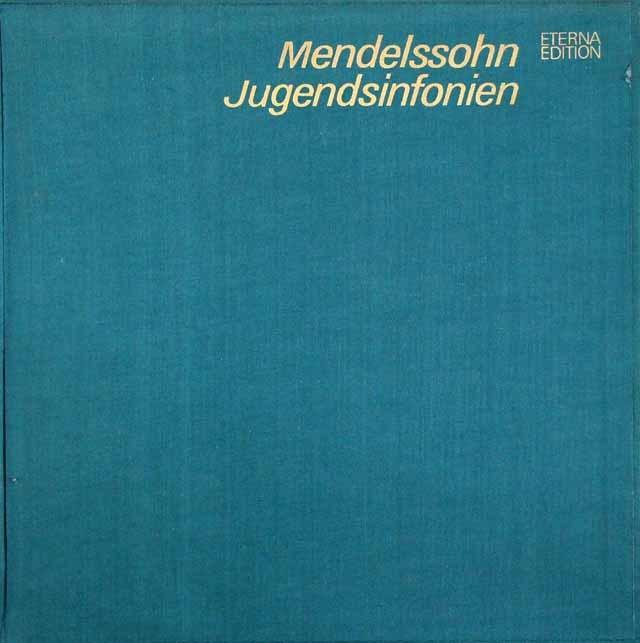 マズアのメンデルスゾーン/弦楽のための交響曲全集 独ETERNA 3203 LP レコード