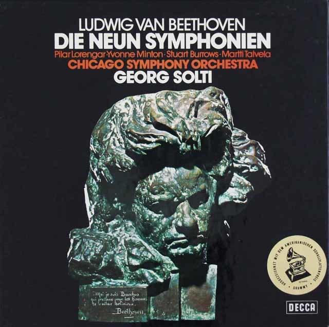 ショルティのベートーヴェン/交響曲全集 独DECCA 3203 LP レコード