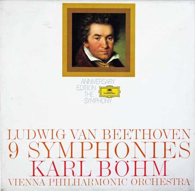 ベームのベートーヴェン/交響曲全集、序曲集 独DGG 3203 LP レコード