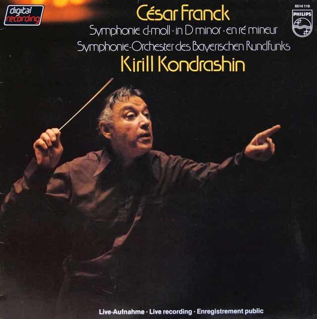 コンドラシンのフランク/交響曲ニ短調 蘭PHILIPS 3204 LP レコード