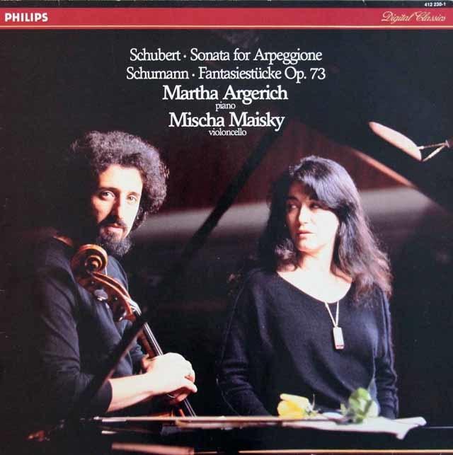 アルゲリッチ&マイスキーのシューベルト/「アルペジョーネ・ソナタ」ほか  蘭PHILIPS 3204 LP レコード