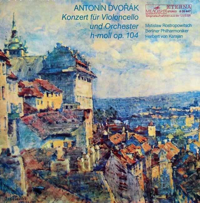 ロストロポーヴィチ&カラヤンのドヴォルザーク/チェロ協奏曲 独ETERNA 3204 LP レコード