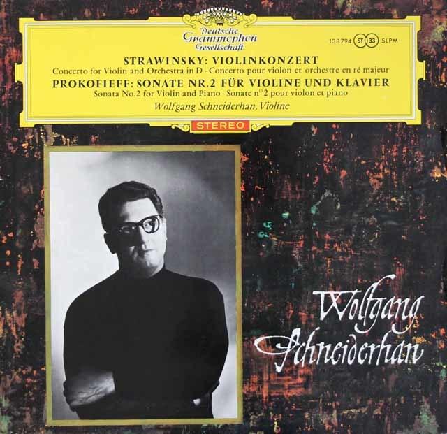 【赤ステレオ】 シュナイダーハンのストラヴィンスキー/ヴァイオリン協奏曲ほか 独DGG 3204 LP レコード