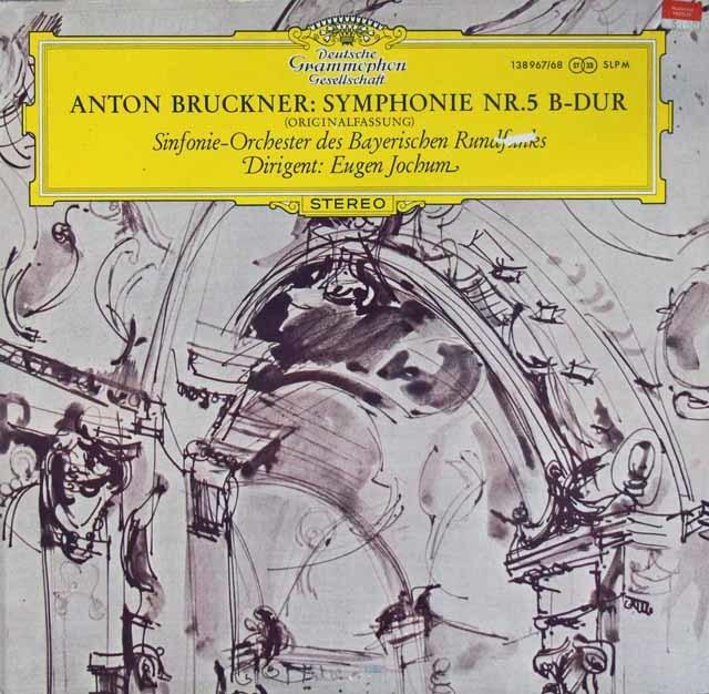 【独最初期盤】 ヨッフムのブルックナー/交響曲第5番 独DGG 3204 LP レコード