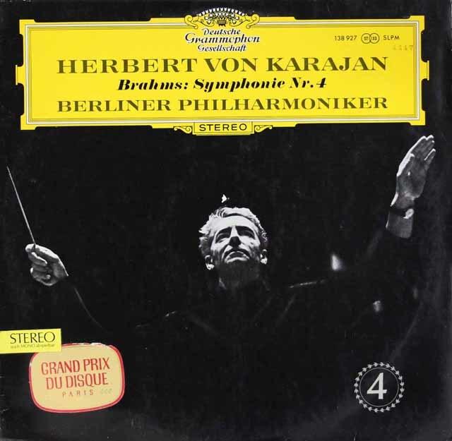 【オリジナル盤】 カラヤンのブラームス/交響曲第4番   独DGG 3204 LP レコード