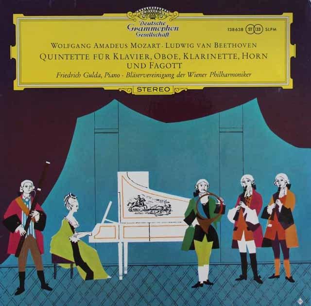 グルダ&ウィーンフィル管楽アンサンブルのモーツァルト&ベートーヴェン/ピアノと管楽のための五重奏曲 独DGG 3204 LP レコード