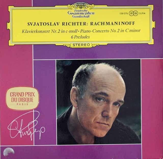 リヒテルのラフマニノフ/ピアノ協奏曲第2番ほか 独DGG 3204 LP レコード
