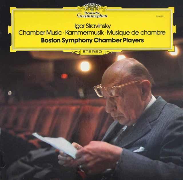 ボストン交響楽団室内アンサンブルのストラヴィンスキー/室内楽曲集 独DGG 3204 LP レコード