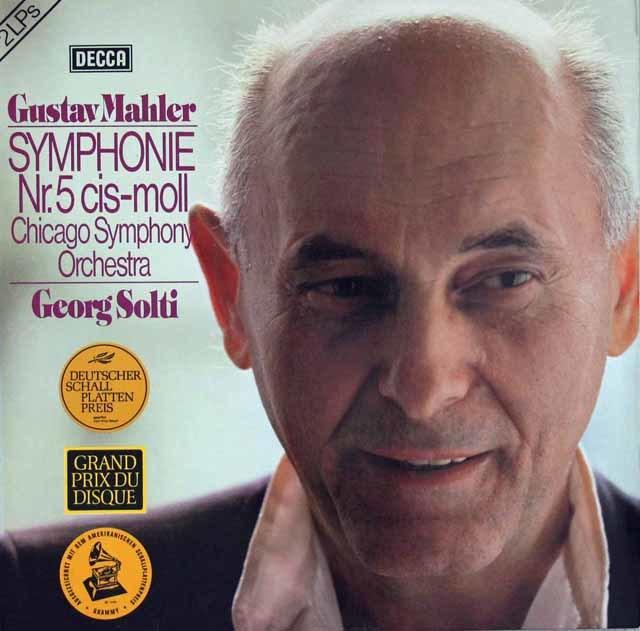 ショルティのマーラー/交響曲第5番 独DECCA  3204 LP レコード