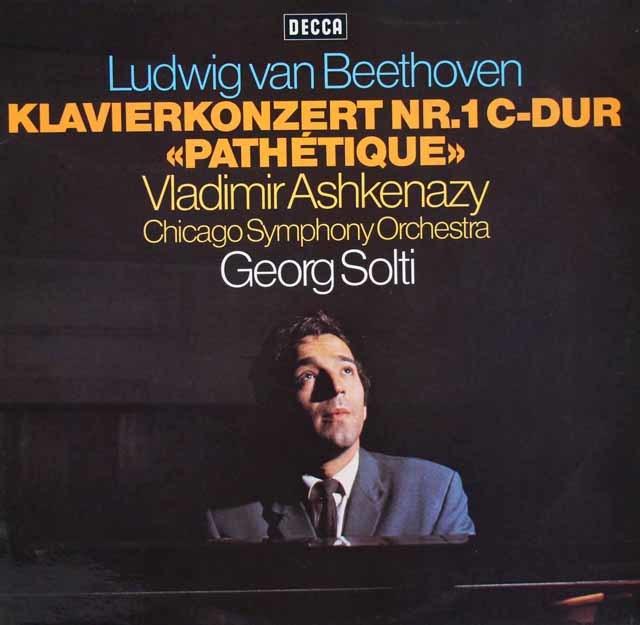 アシュケナージ&ショルティのベートーヴェン/ピアノ協奏曲第1番ほか 独DECCA 3204 LP レコード