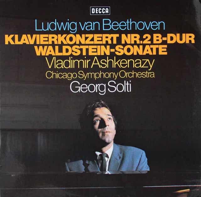 アシュケナージ&ショルティのベートーヴェン/ピアノ協奏曲第2番ほか 独DECCA 3204 LP レコード