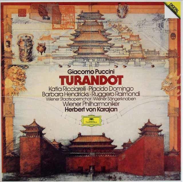 カラヤンのプッチーニ/「トゥーランドット」全曲 独DGG 3204 LP レコード