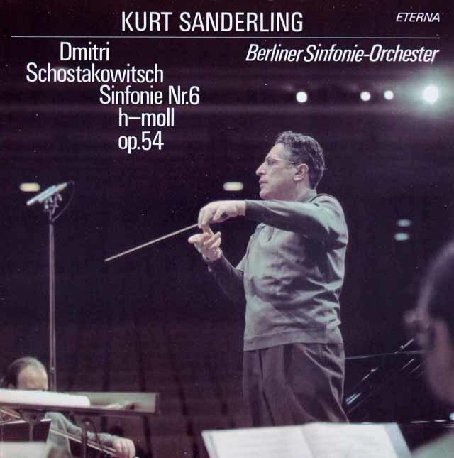 ザンデルリンクのショスタコーヴィチ/交響曲第6番 独ETERNA 3205 LP レコード