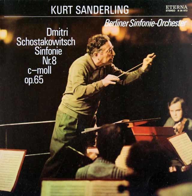 ザンデルリンクのショスタコーヴィチ/交響曲第8番 独ETERNA 3205 LP レコード