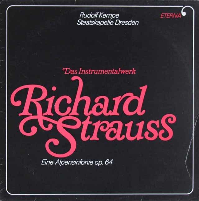ケンペのR.シュトラウス/アルプス交響曲 独ETERNA 32053017 LP レコード