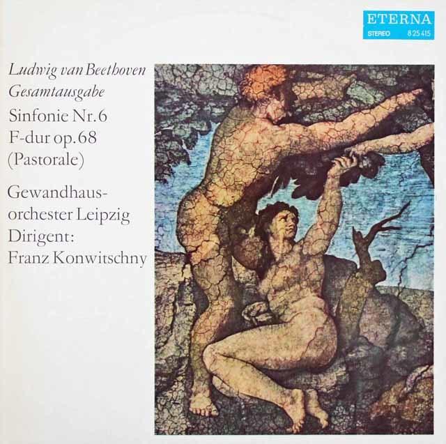 コンヴィチュニーのベートーヴェン/交響曲第6番「田園」 独ETERNA 3205 LP レコード
