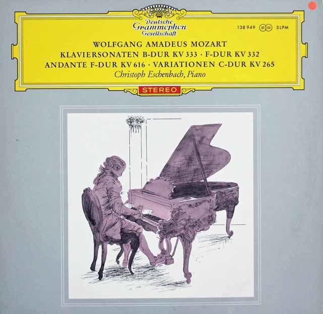 【赤ステレオ/独最初期盤】 エッシェンバッハのモーツァルト/ピアノソナタ第12&13番ほか 独DGG 3205 LP レコード
