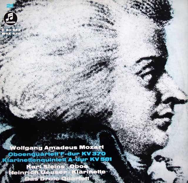 シュタインス、ゴイザー&ドロルツ四重奏団のモーツァルト/オーボエ四重奏曲&クラリネット五重奏曲集 独Columbia 3205 LP レコード