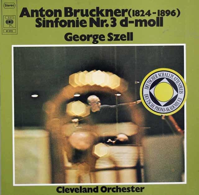 セルのブルックナー/交響曲第3番 独CBS 3205 LP レコード