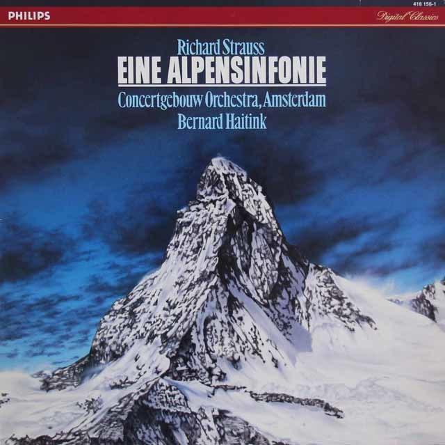 ハイティンクのR.シュトラウス/アルプス交響曲 蘭PHILIPS 3205 LP レコード