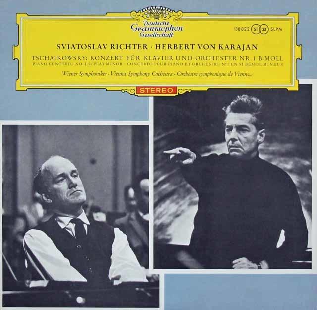 【独最初期盤/赤ステレオ】リヒテル&カラヤンのチャイコフスキー/ピアノ協奏曲第1番 独DGG 3206 LP レコード
