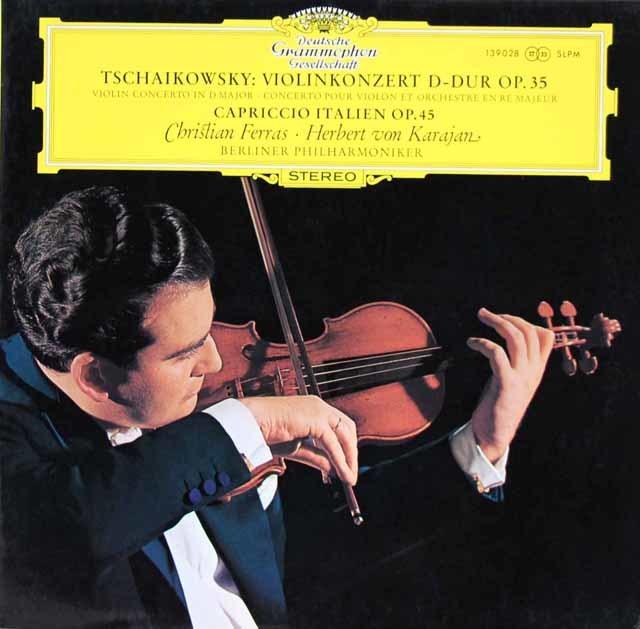 フェラス&カラヤンのチャイコフスキー/ヴァイオリン協奏曲&イタリア奇想曲 独DGG 3206 LP レコード