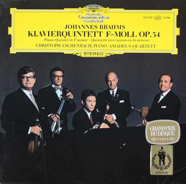 エッシェンバッハ&アマデウス四重奏団のブラームス/ピアノ五重奏曲 独DGG 3206 LP レコード