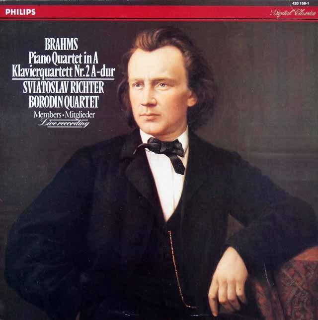 リヒテル&ボロディン弦楽四重奏団員のブラームス/ピアノ四重奏曲 第2番 蘭PHILIPS 3206 LP レコード
