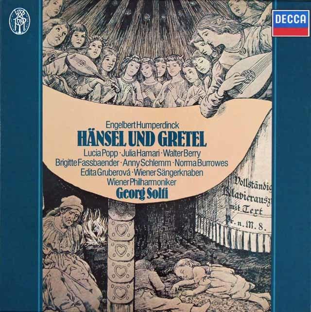 ショルティのフンパーディンク/「ヘンゼルとグレーテル」全曲 独DECCA 3206 LP レコード
