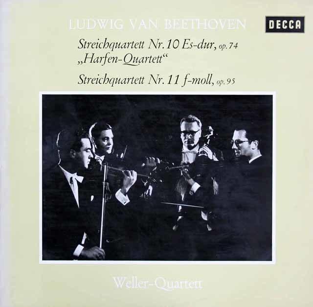 ウェラー四重奏団のベートーヴェン/弦楽四重奏曲第10番「ハープ」&11番「セリオーソ」 独DECCA 3206 LP レコード