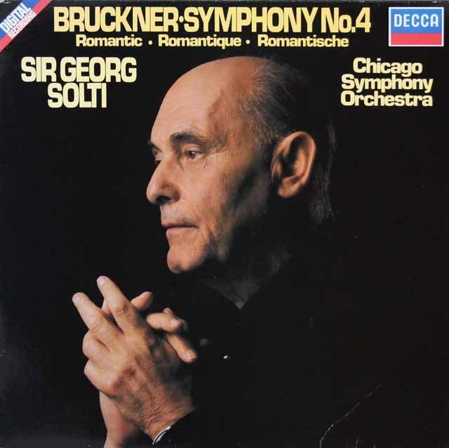 ショルティのブルックナー/交響曲第4番「ロマンティック」 独DECCA 3206 LP レコード