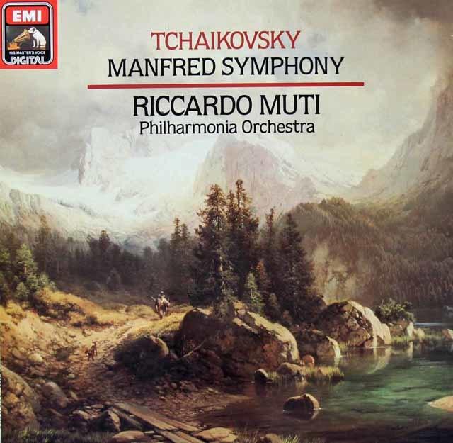 ムーティのチャイコフスキー/マンフレッド交響曲 独EMI 3206 LP レコード