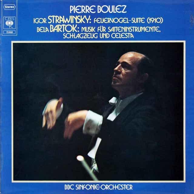 ブーレーズのストラヴィンスキー/「火の鳥」組曲(1910)ほか 独CBS 3206 LP レコード