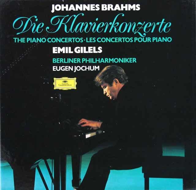ギレリス&ヨッフムのブラームス/ピアノ協奏曲全集 独DGG 3206 LP レコード