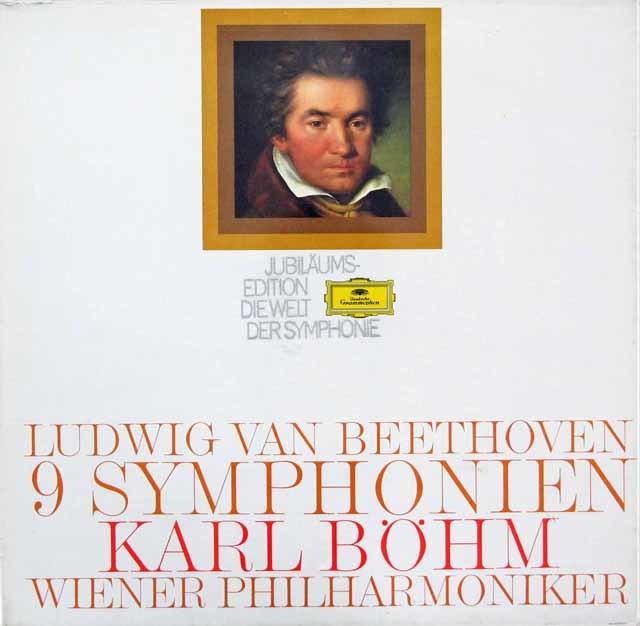 【未開封】ベームのベートーヴェン/交響曲全集 独DGG 3206 LP レコード