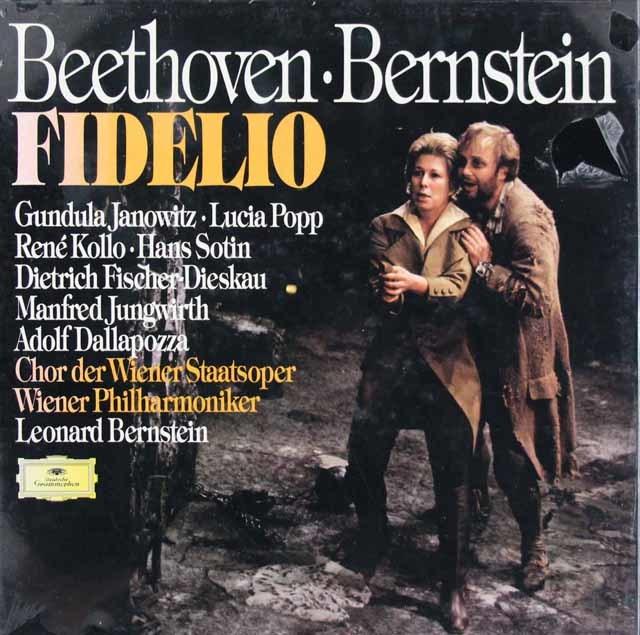 【未開封】 バーンスタインのベートーヴェン/歌劇「フィデリオ」全曲 独DGG 3206 LP レコード
