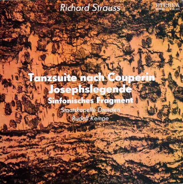 ケンペのR.シュトラウス/「クープランのクラヴサン曲による舞踏組曲」&「ヨゼフの物語」  独ETERNA 3207 LP レコード